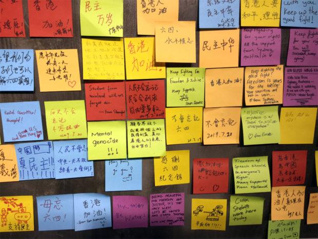 レノン・ウォール、六・四記念館にて(撮影:劉燕子)