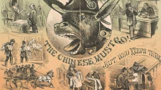 清国人追放を呼びかけるポスター(Humboldt State University)