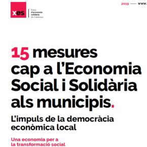 社会的連帯経済を推進する15の措置