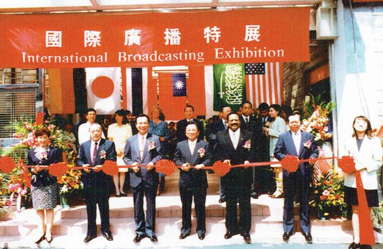 国際放送特別展覧会の開会式(1997年9月1日)