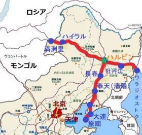 満洲国周辺の鉄道路線(bingcom.jp)