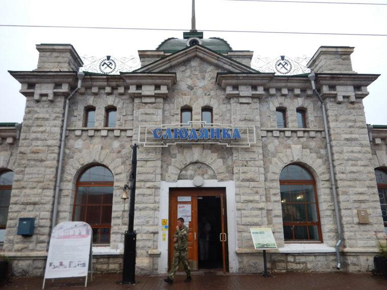 スリュジャンカⅠ駅 1905年に建設された大理石の駅舎