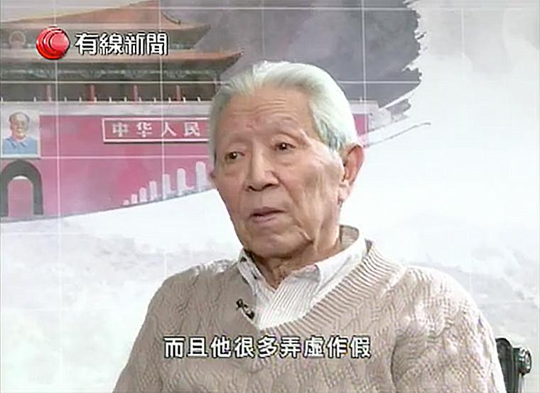 退役軍医、蒋彦永氏(有線新聞台の報道よりスクリーンショット)