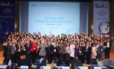ソウル市役所が創設したグローバル社会的経済フォーラム(GSEF)の様子