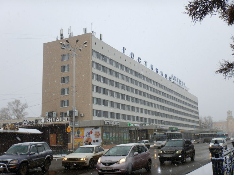 イルクーツクの中心部にある、元インツーリスト系列のホテル「アンガラ」