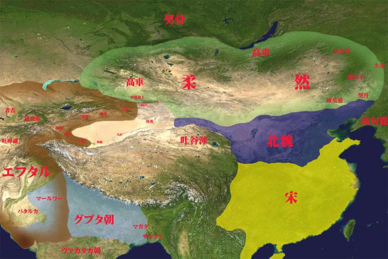 4世紀後半の柔然と北魏(Wikipedia)
