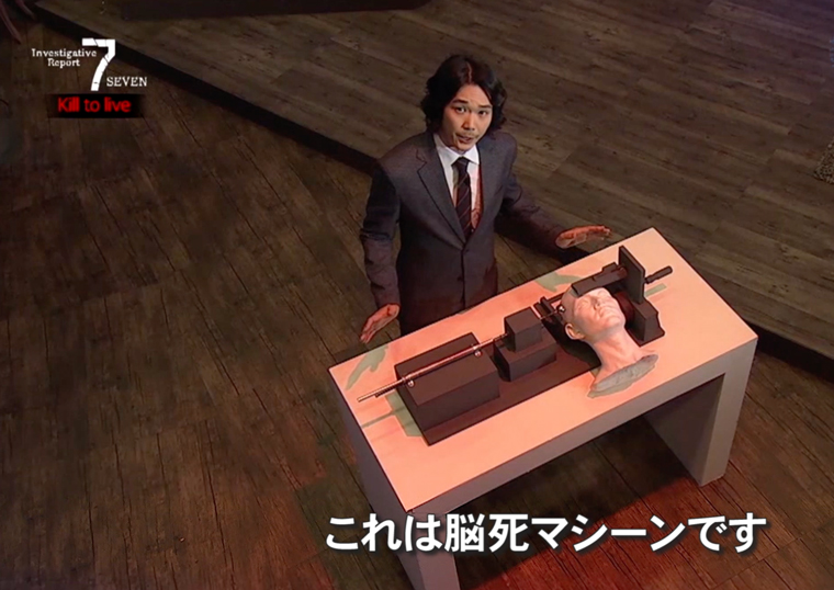 テレビ朝鮮制作のドキュメンタリー「中国渡航移植の闇──生きるための殺害」よりスクリーン・ショット