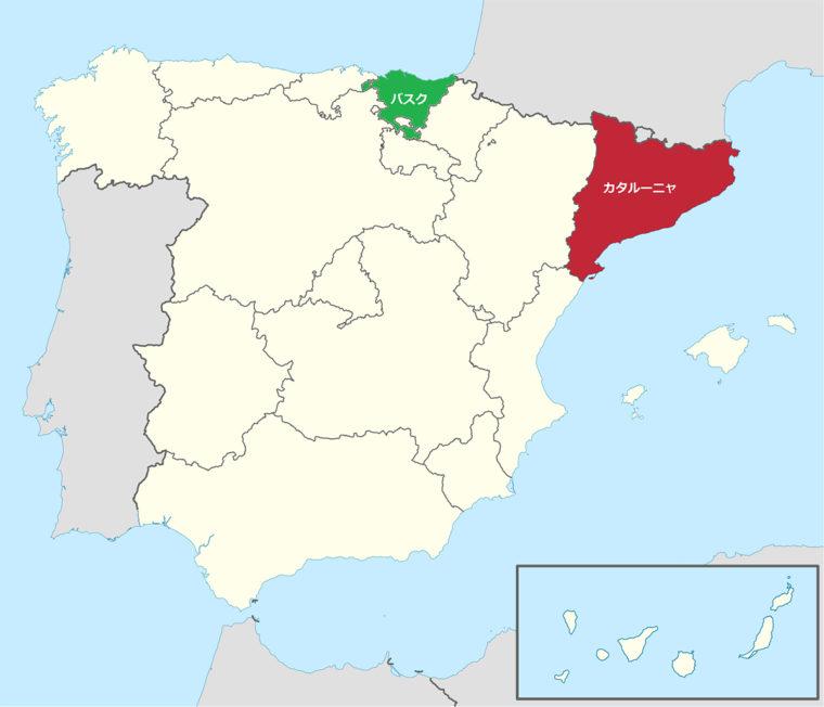 スペインにおけるバスクとカタルーニャの位置