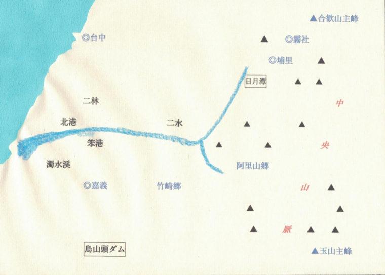 濁水系と嘉義、阿里山の位置図(筆者制作)