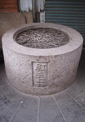 嘉義市中心部にある史跡「蘭井」(wikipedia)