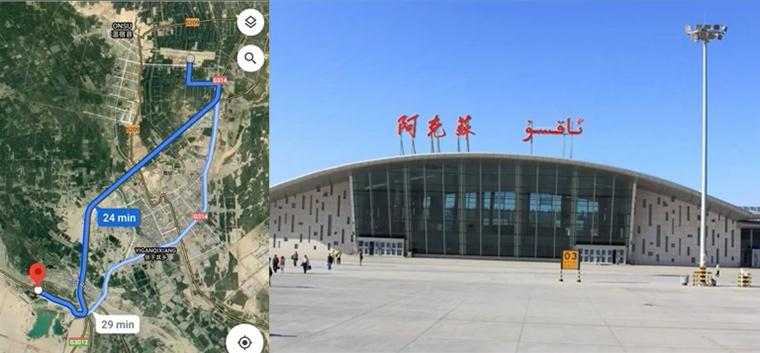三つの施設からアクス空港までの道順とアクス空港(ガットマン氏のセミナー映像からのスクリーンショット)