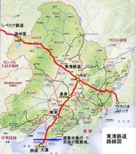 ロシアが敷設した東清鉄道と南満州鉄道(riseupjapan.jp)