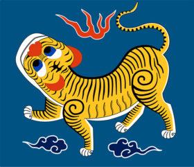 台湾民主国の国旗(ja.wikipedia.org)