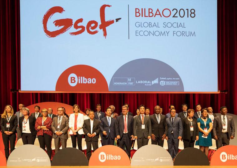 スペイン・ビルバオ市で2018年10月に開催された第4回GSEFの模様