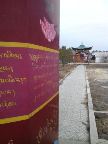 チベット仏教の寺院の境内