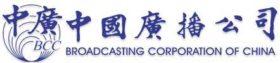 中国広播公司のロゴ