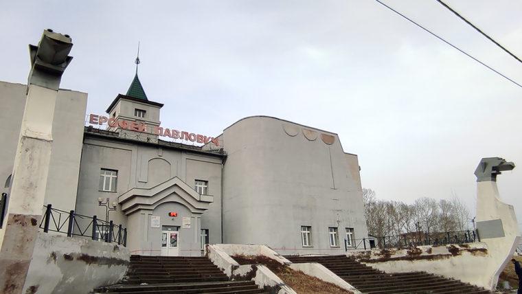アムールスカヤ州のエロフェイ・パブロヴィチ駅。町の名はハバロフスクと同じく、アムール川沿いを探検した探検家、エロフェイ・パブロヴィチ・ハバロフに因んで名づけられた。