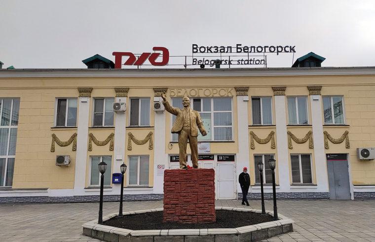現在は稀になった、レーニン像の残るベロゴルスク駅