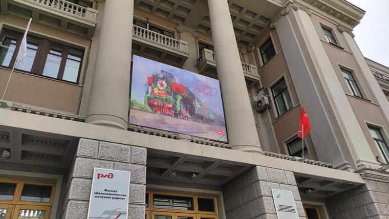 ロシア鉄道のオフィスがある建物にも戦勝記念日のポスターが