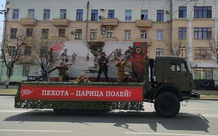 対独戦勝記念日のパレード
